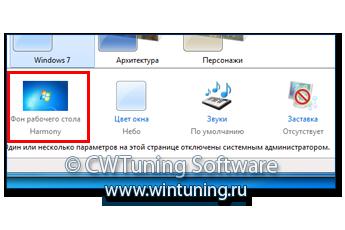 Скачать программы для изменения фона на фото - pompr.ru: http://pompr.ru/programmi-dlya-izmeneniya-fona-na-foto.php