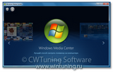 WinTuning 7: ��������� � ����������� Windows 7 - ��������� Windows Media Center